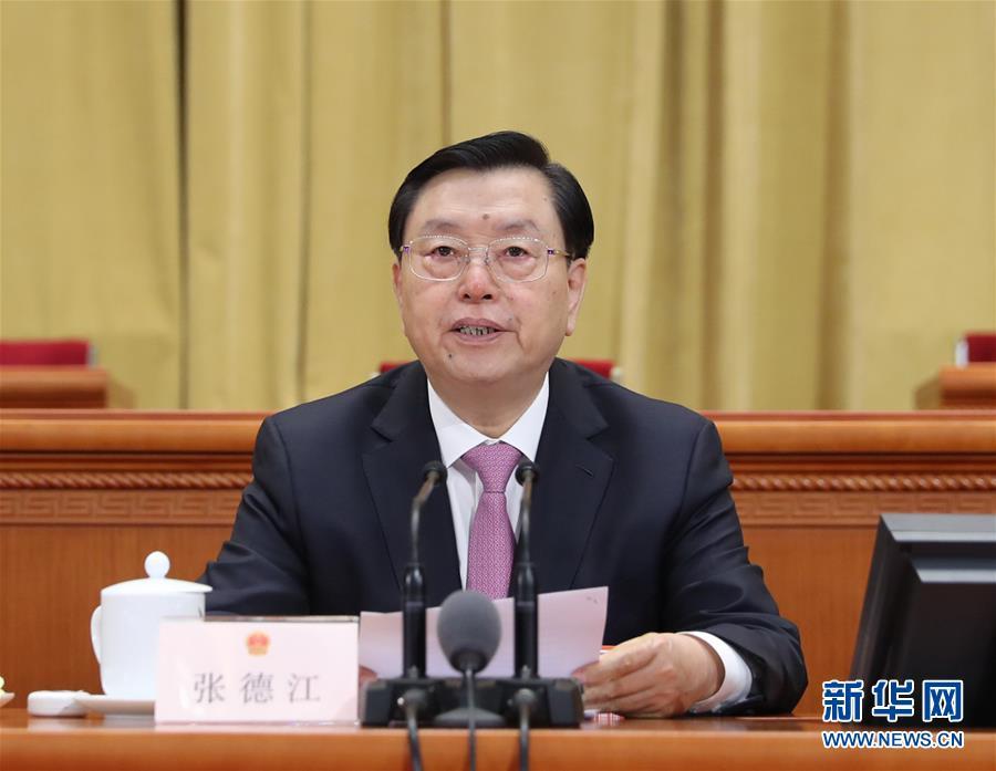 3月4日,第十三届全国人民代表大会第一次会议在北京人民大会堂举行预备会议。十二届全国人大常委会委员长张德江主持会议。