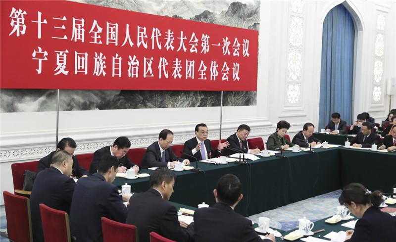 3月10日,中共中央政治局常委、国务院总理李克强参加十三届全国人大一次会议宁夏代表团的审议。