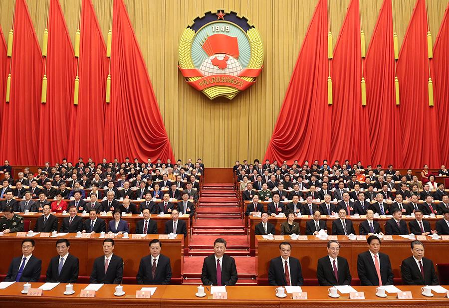3月15日,中国人民政治协商会议第十三届全国委员会第一次会议在北京闭幕。这是习近平、李克强、张德江、俞正声、张高丽、栗战书、王沪宁、赵乐际、韩正等在主席台就座。
