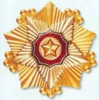 朝鲜最高人民会议常任委员会颁发的一级国旗勋章(银,镀金 通径7.2cm)