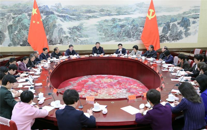 11月2日,中共中央总书记、国家主席、中央军委主席习近平在中南海同全国妇联新一届领导班子成员集体谈话并发表重要讲话。新华社记者 鞠鹏 摄