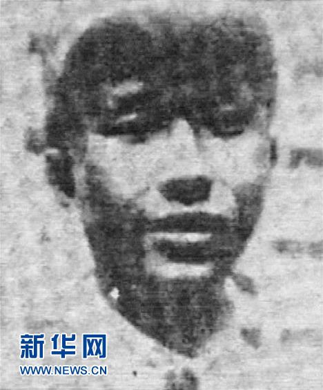 叶成焕,1914年生,河南新县人。1938年4月,叶成焕在对日战斗中壮烈牺牲,年仅24岁。 新华社发