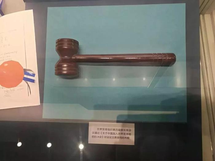 图为世贸组织第四届部长级会议通过中国加入世界贸易组织的决定时会议主席使用的木槌。