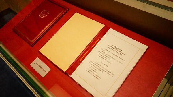 我国与相关国家签署的反腐败国际合作文件