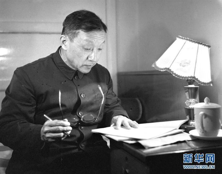 1978年3月18日至31日,全国科学大会在北京召开,这是全国科学大会期间的王大珩。新华社记者 汤孟宗 摄