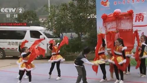 重庆:文化进村政府买单 助推乡村文化振兴