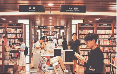 """台湾诚品书店推行""""24小时不打烊""""制度。"""