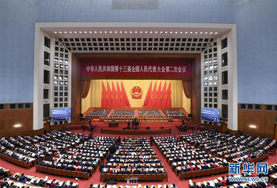 (两会·人大开幕·XHDW)(3)十三届全国人大二次会议在京开幕