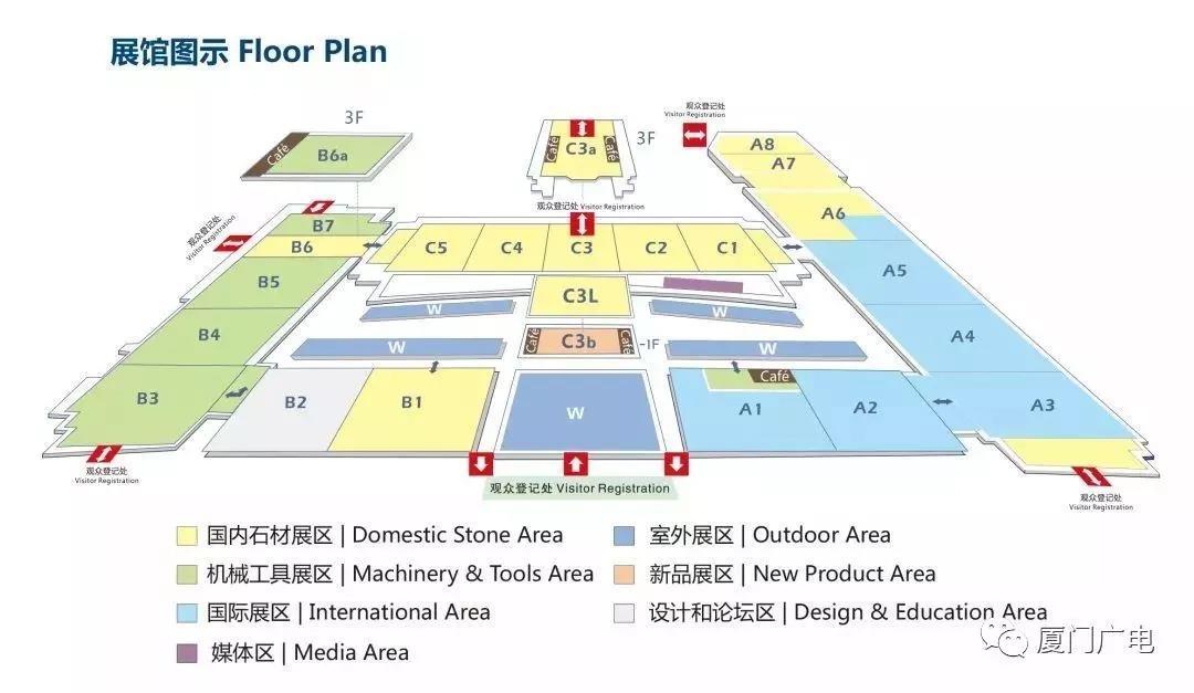 附:展馆附近设有9个临时停车场,方便大家停车。