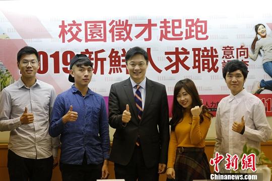图为记者会现场。中新社记者 陈小愿 摄