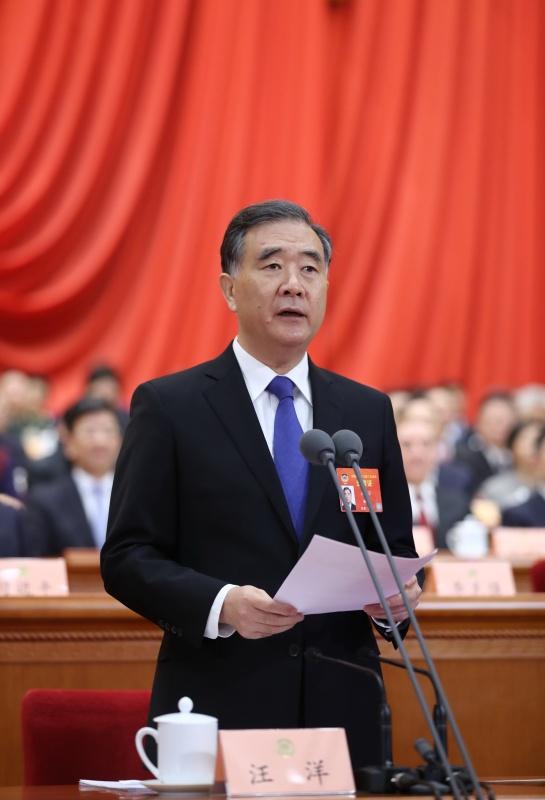 3月13日,中国人民政治协商会议第十三届全国委员会第二次会议在北京人民大会堂闭幕。中共中央政治局常委、全国政协主席汪洋主持闭幕会并发表讲话。