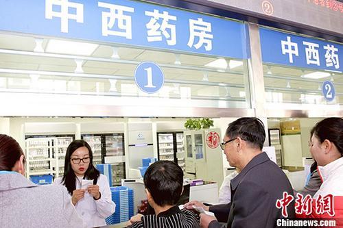 资料图:民众在医院排队取药。中新社记者 张添福 摄