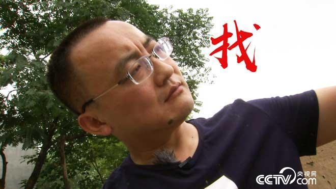 """[致富经]30岁辞职创业 山里""""找""""出百万财富 20190321"""