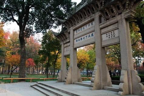 """范仲淹纪念馆中的牌楼,上有""""先天下之忧而忧,后天下之乐而乐""""一语"""