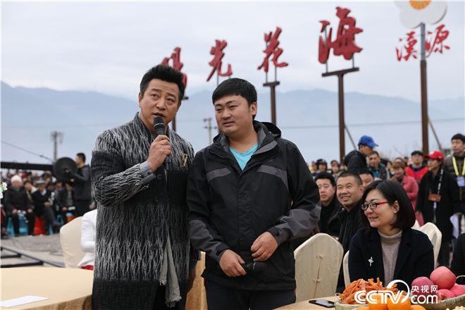 乡村大世界:走进四川省汉源县 4月6日
