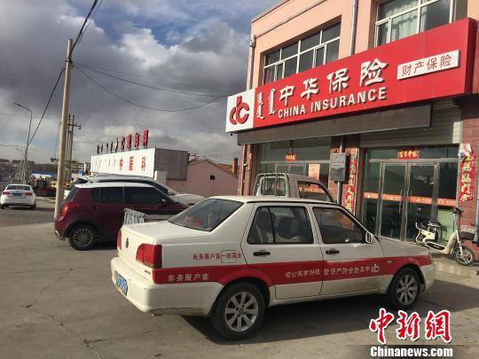 /caijingjingji/112816.html