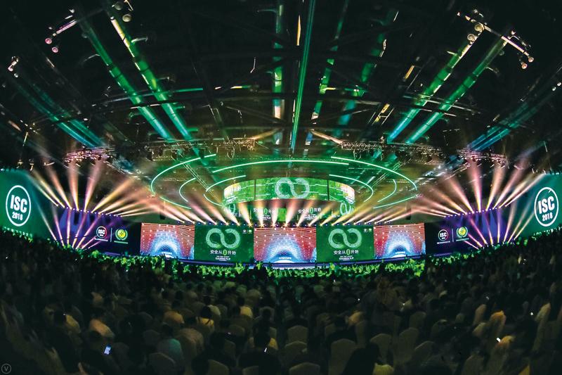 2018 ISC互联网安全大会于2018年9月4日至6日在北京国家会议中心召开。图为大会会场。 ISC互联网安全大会组委会供图