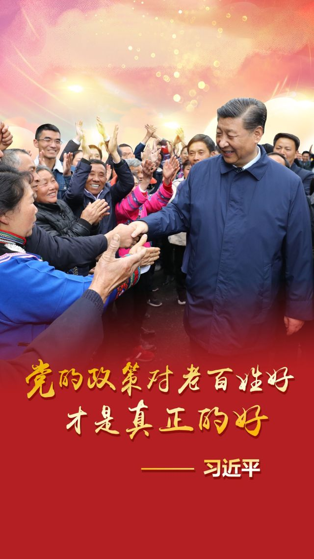 习近平在重庆考察 新华社制作