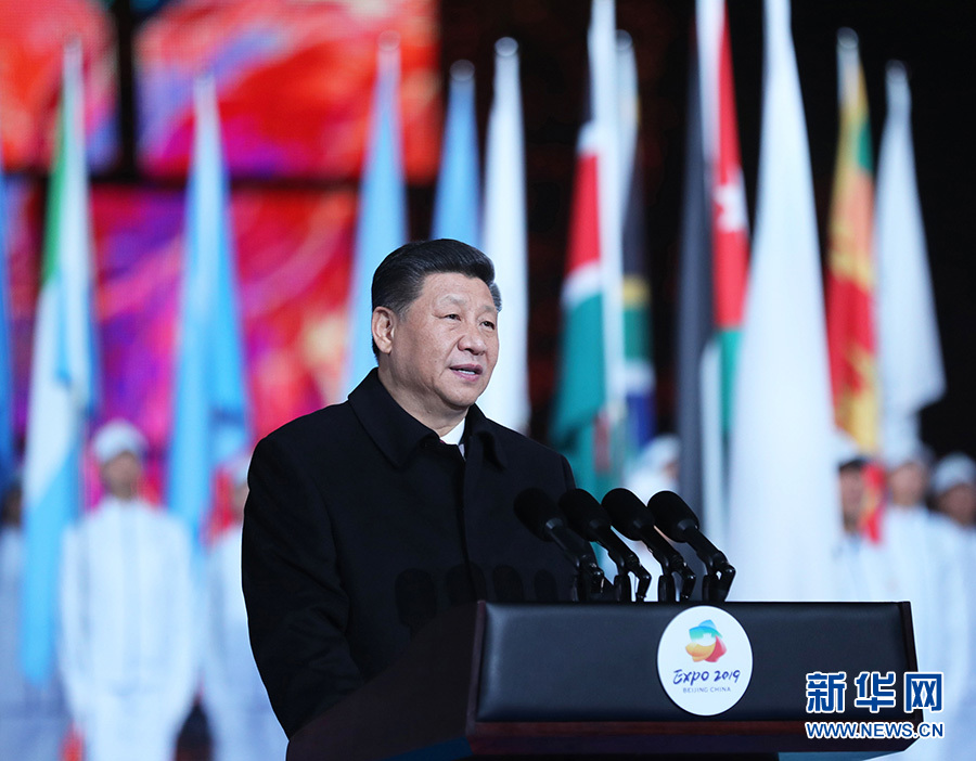 4月28日,国家主席习近平在北京延庆出席2019年中国北京世界园艺博览会开幕式,并发表题为《共谋绿色生活,共建美丽家园》的重要讲话。