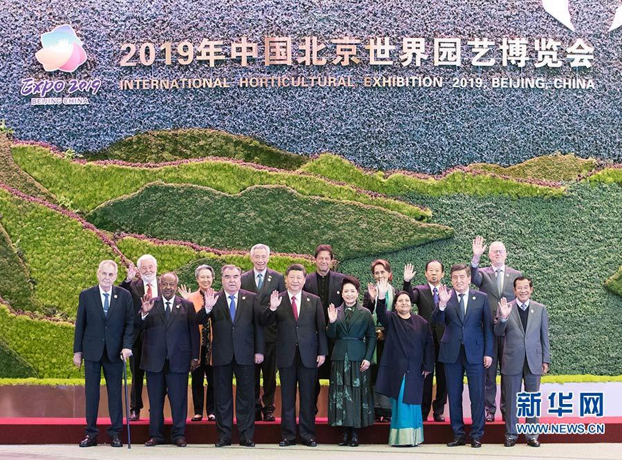 4月28日,国家主席习近平在北京延庆出席2019年中国北京世界园艺博览会开幕式,并发表题为《共谋绿色生活,共建美丽家园》的重要讲话。这是开幕式前,习近平和夫人彭丽媛同参加开幕式的外方领导人集体合影。