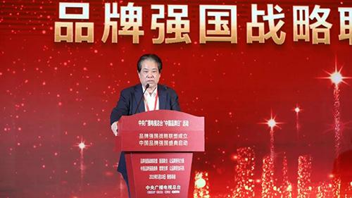 中國商業聯合會副會長駱毓龍致辭