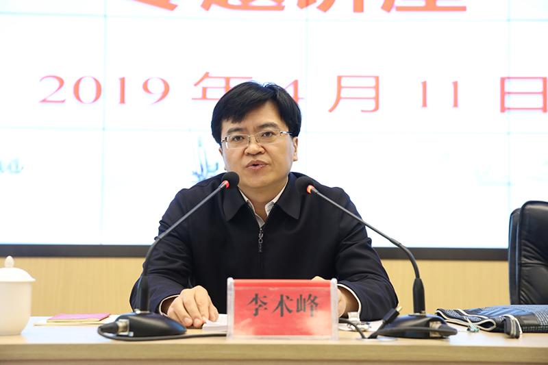 中央组织部组织一局二处处长李术峰解读《中国共产党支部工作条例》