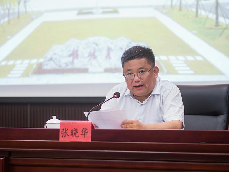 福建省委组织部负责同志主持开班式