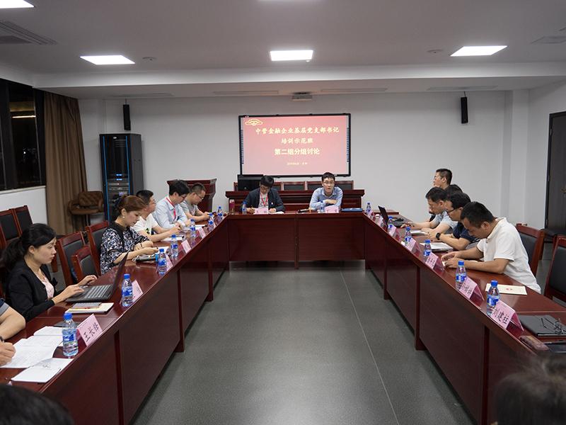 第二组学员在开展分组研讨