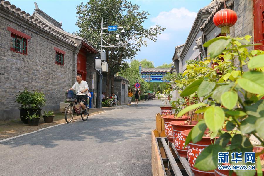 这是北京市南锣鼓巷片区雨儿胡同(7月25日摄)。新华社记者 张漫子 摄