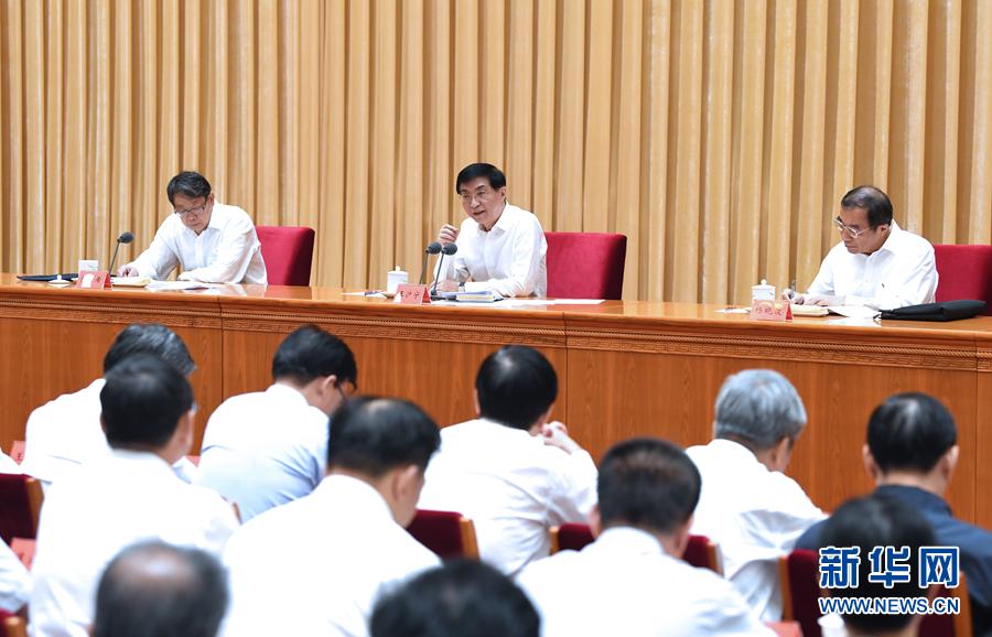 """9月7日,""""不忘初心、牢记使命""""主题教育第一批总结暨第二批部署会议在北京召开。中共中央政治局常委、中央书记处书记王沪宁出席会议并讲话。"""