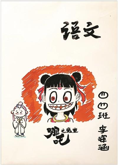 有英语特色的手绘封面