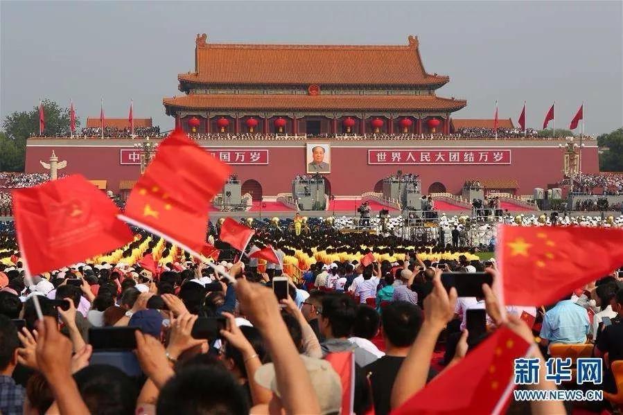 庆祝中华人民共和国成立70周年大会在北京天安门广场隆重举行。 新华社记者 李京 摄