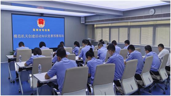 深圳市司法局参赛团队