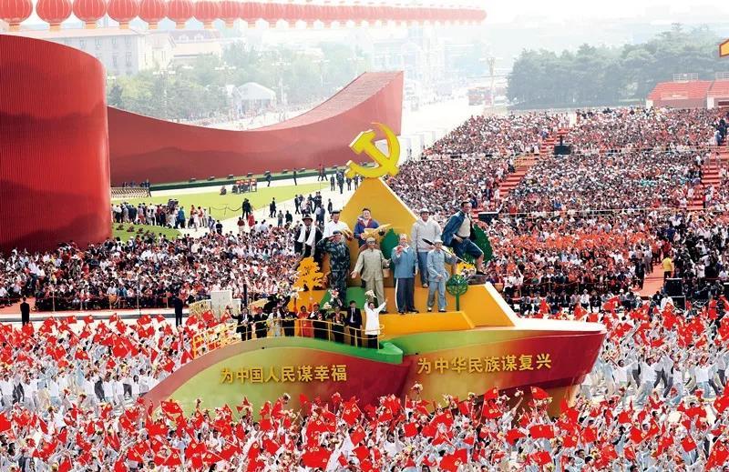 """2019年10月1日上午,庆祝中华人民共和国成立70周年大会在北京天安门广场隆重举行。这是群众游行中的""""不忘初心""""方阵。新华社记者 兰红光/摄"""