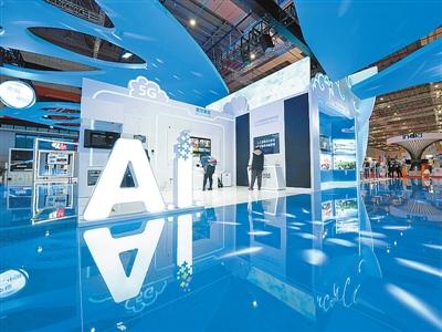 日前,第二届中国国际进口博览会在上海国家会展中心举行。图为中国馆一角。新华社发