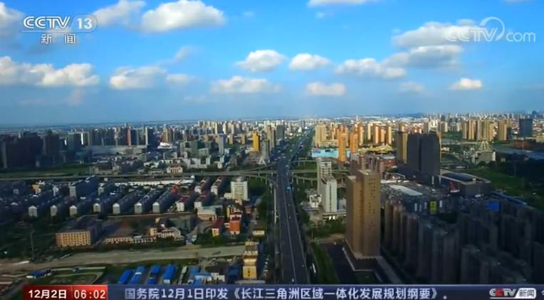 《长江三角洲区域一体化发展规划纲要》公布 2025年长三角一体化发展取得实质性进展