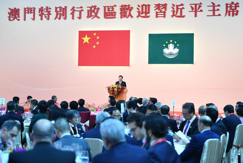 12月19日,国家主席习近平出席澳门特别行政区政府欢迎晚宴并发表重要讲话。 新华社记者 谢环驰 摄