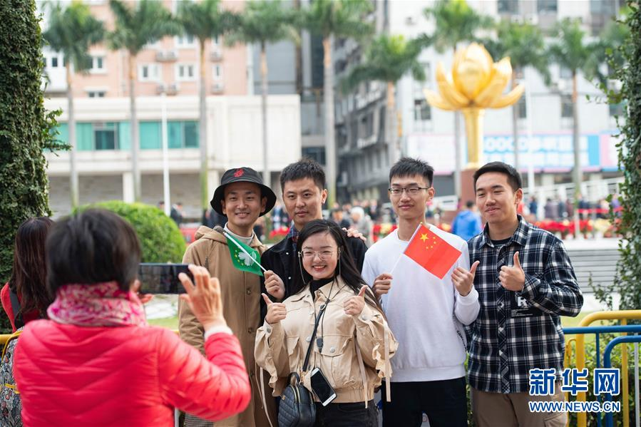 12月20日,澳门特别行政区政府隆重举行升旗仪式,庆祝澳门回归祖国20周年。这是民众在观看升旗仪式后留影。新华社记者 张金加 摄