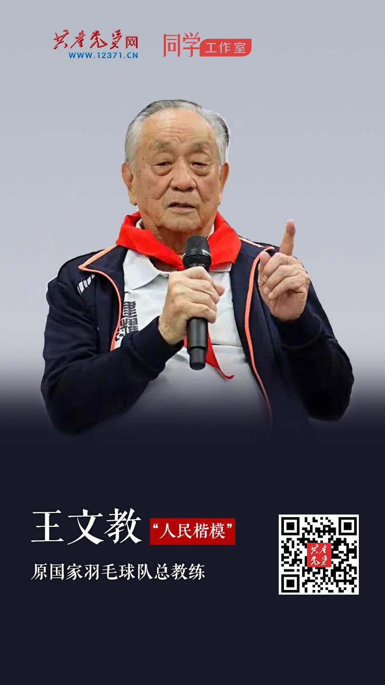 【学习先进事迹】