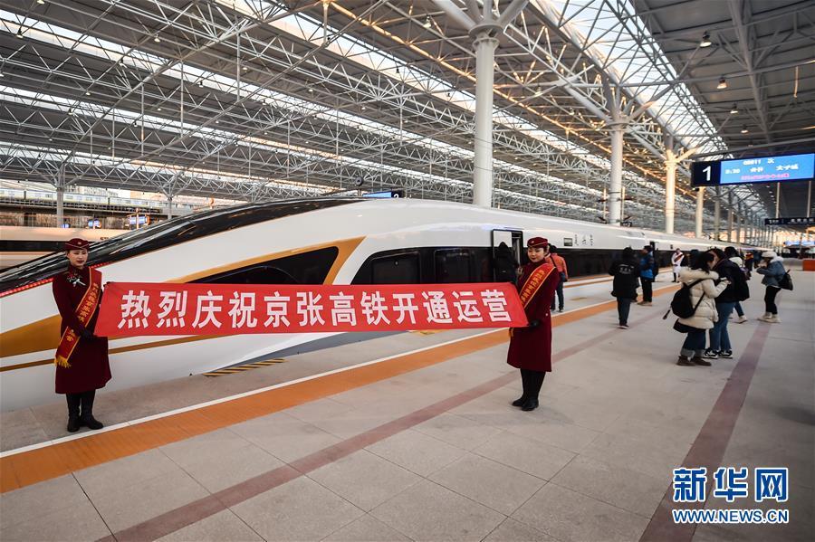 百年跨越,逐夢京張——寫在京張高鐵開通暨中國高鐵突破3.5萬公里之際