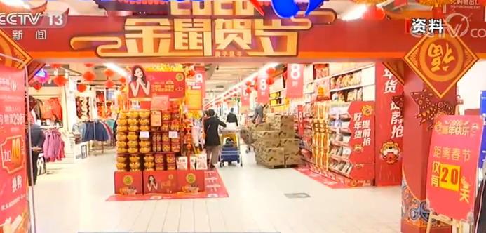 中消协发布春节消费七大提示 保护人身财产安全和个人隐私