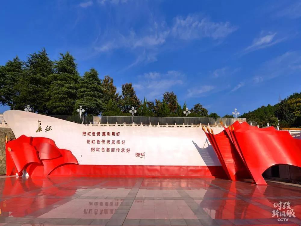 △鄂豫皖苏区首府革命博物馆前英雄广场上的主题雕塑:启航新长征