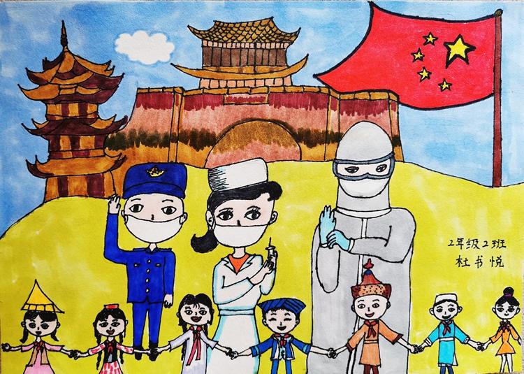 《萬眾一心》 杜書悅  兒童畫    7歲