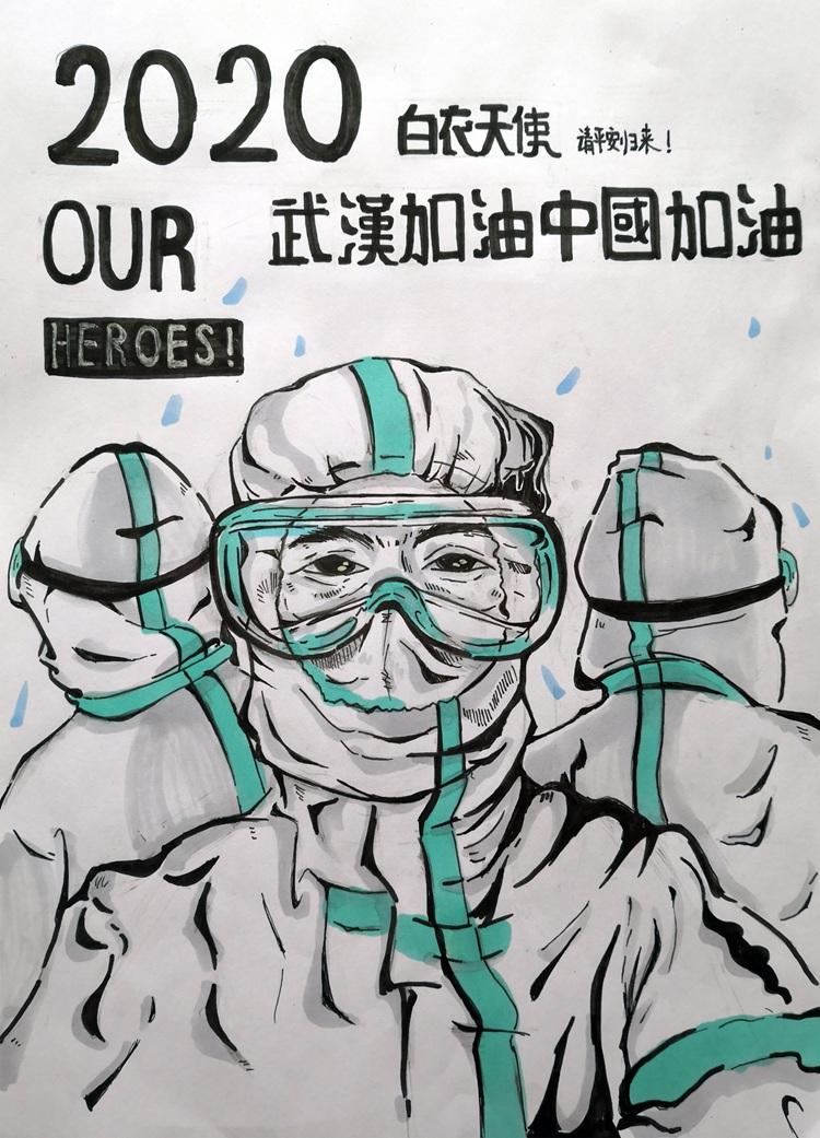 《我們的英雄》 魏方晗  12歲   兒童畫