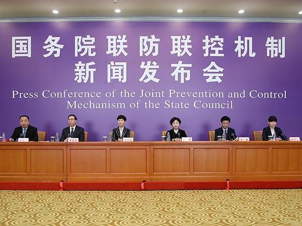2月17日,国务院联防联控机制召开新闻发布会现场。