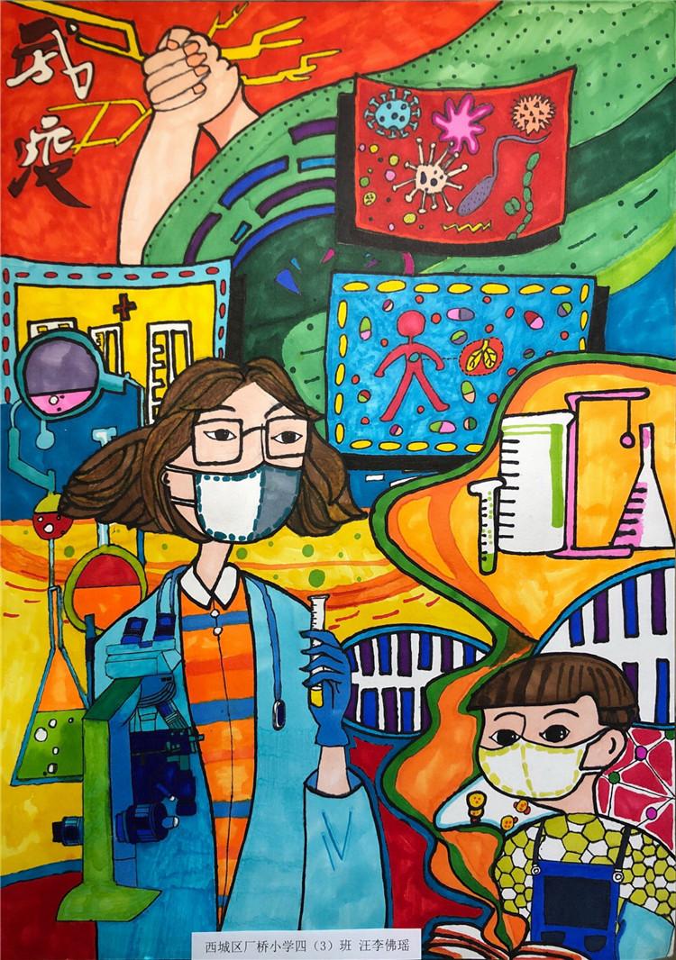 《武漢戰疫》   汪李佛瑤   9歲   兒童畫