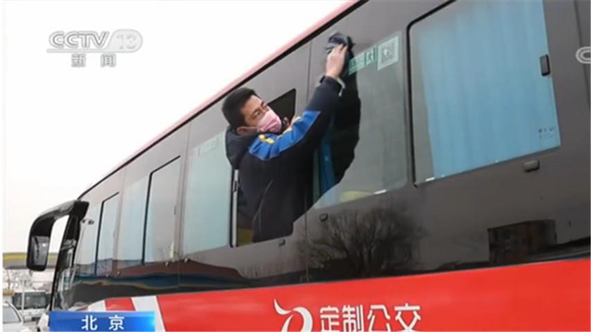 "�@���r�g�认硎�6折��惠!北京近200�l""定制公交""�上�A售"