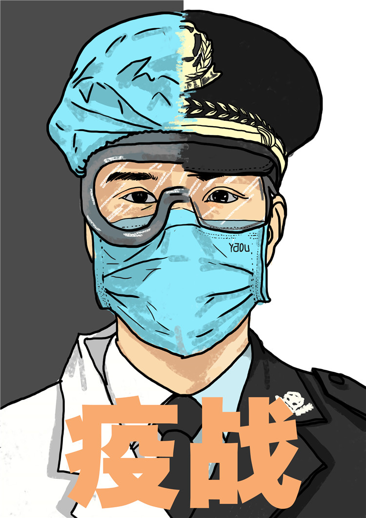 《疫戰》閆競文 漫畫
