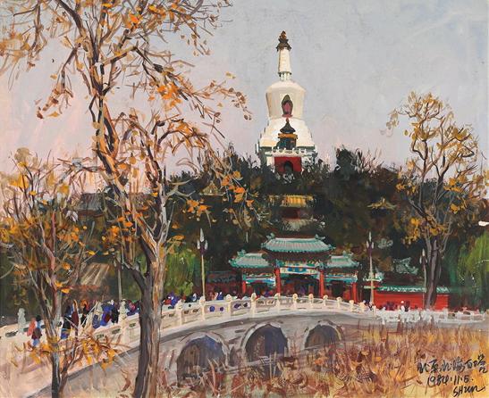 黃希舜-北京北海白塔