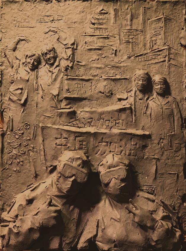 鮑海寧 《生活上是家人,疫情前是戰友》 雕塑 2020年